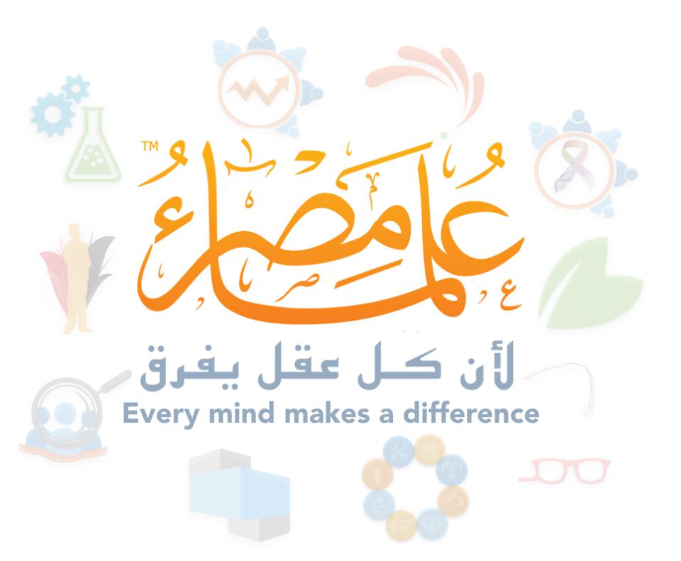 Egypt Scholars